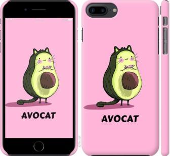Чехол на iPhone 8 Plus Avocat
