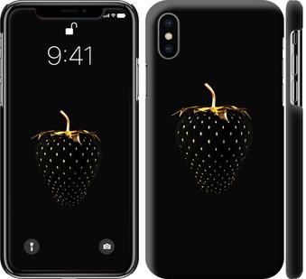 Чехол на iPhone XS Черная клубника