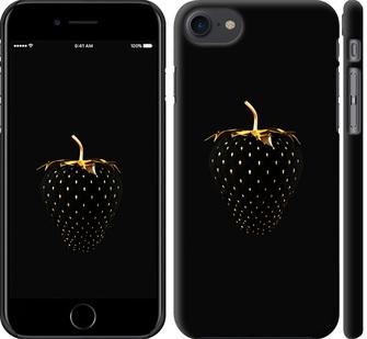 Чехол на iPhone 8 Черная клубника