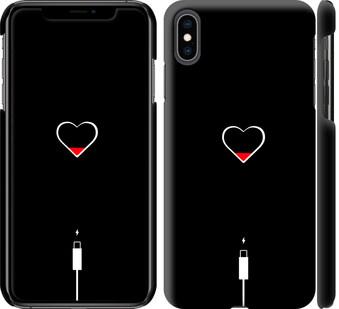 Чехол на iPhone XS Max Подзарядка