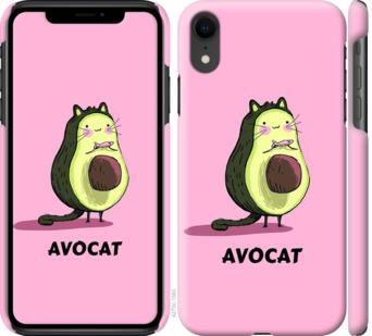 Чехол на iPhone XR Avocat