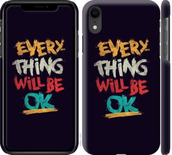 Чехол на iPhone XR Все будет хорошо