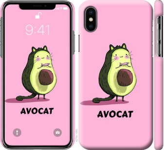 Чехол на iPhone X Avocat
