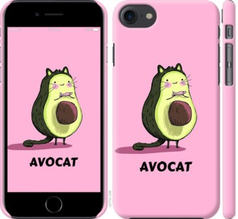 Чехол на iPhone 8 Avocat