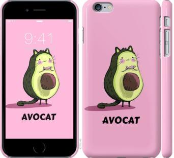 Чехол на iPhone 6s Plus Avocat