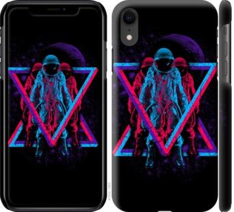 Чехол на iPhone XR Astronomical