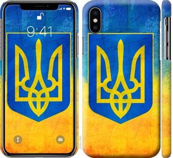 Чехол на iPhone X Герб Украины