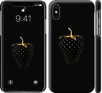 Чехол на iPhone X Черная клубника