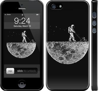 Чехол на iPhone SE Moon in dark