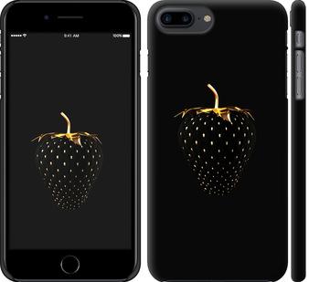 Чехол на iPhone 8 Plus Черная клубника