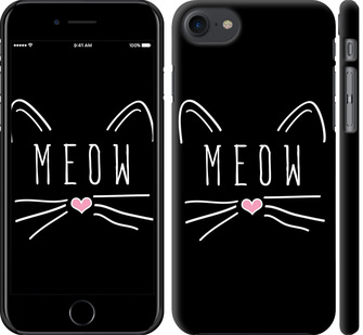 Чехол на iPhone 8 Kitty