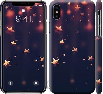 Чехол на iPhone X Падающие звезды
