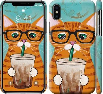 Чехол на iPhone X Зеленоглазый кот в очках