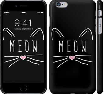 Чехол на iPhone 6s Plus Kitty