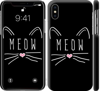Чехол на iPhone XS Kitty