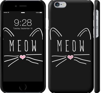 Чехол на iPhone 6s Kitty
