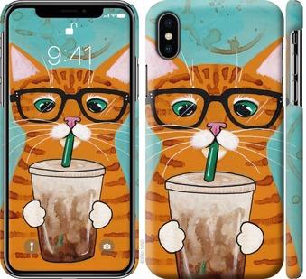 Чехол на iPhone XS Зеленоглазый кот в очках