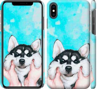 Чехол на iPhone XS Max Улыбнись