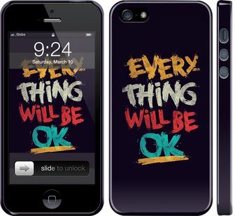 Чехол на iPhone 5 Все будет хорошо