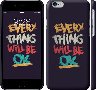 Чехол на iPhone 6 Все будет хорошо