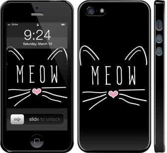 Чехол на iPhone 5 Kitty
