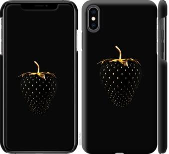 Чехол на iPhone XS Max Черная клубника