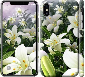 Чехол на iPhone X Белые лилии