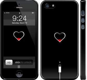 Чехол на iPhone 5 Подзарядка