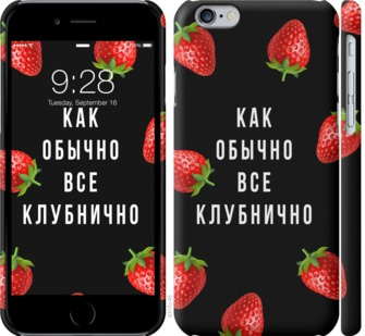 Чехол на iPhone 6 Все клубнично