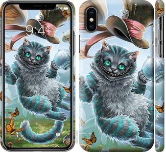Чехол на iPhone X Чеширский кот 2