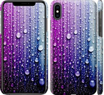 Чехол на iPhone XS Max Капли воды