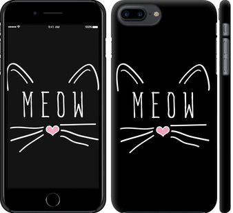 Чехол на iPhone 8 Plus Kitty