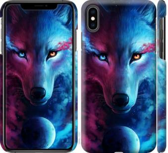 Чехол на iPhone XS Max Арт-волк