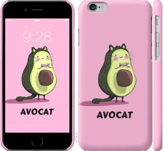Чехол на iPhone 6s Avocat