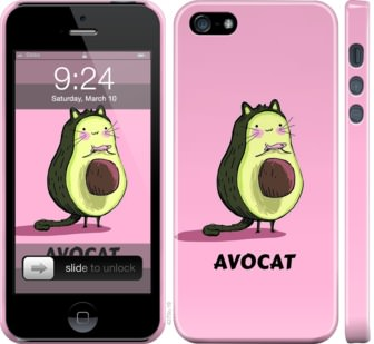 Чехол на iPhone 5 Avocat