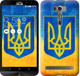 Чехол на Asus ZenFone 2 Laser ZE601KL Герб Украины