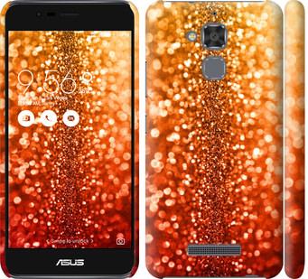 Чехол на Asus Zenfone 3 Max ZC520TL Звездная пыль