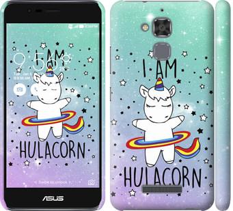 Чехол на Asus Zenfone 3 Max ZC520TL Im hulacorn