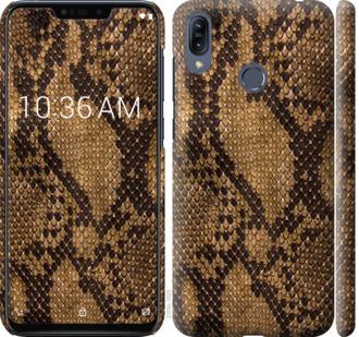 Чехол на Asus Zenfone Max M2 ZB633KL Змеиная кожа