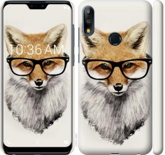 Чехол на Asus Zenfone Max Pro M2 ZB631KL Лис в очках