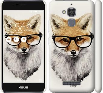 Чехол на Asus Zenfone 3 Max ZC520TL Лис в очках