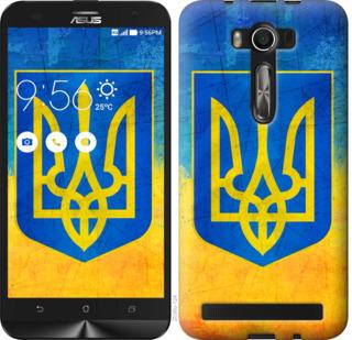 Чехол на Asus ZenFone 2 Laser 2 ZE550KL Герб Украины