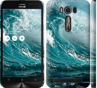 Чехол на Asus ZenFone 2 Laser ZE500KL Морская волна