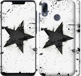 Чехол на Asus Zenfone Max M2 ZB633KL Звезда