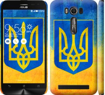 Чехол на Asus ZenFone 2 Laser ZE500KL Герб Украины