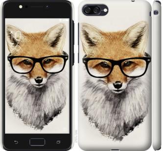 Чехол на Asus ZenFone 4 Max ZC554KL Лис в очках