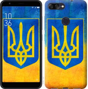 Чехол на Asus ZenFone Max Plus M1 ZB570TL Герб Украины