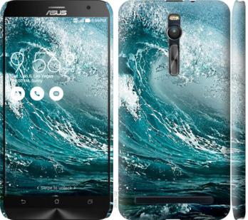 Чехол на Asus Zenfone 2 ZE551ML Морская волна