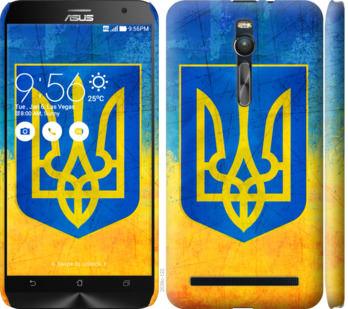 Чехол на Asus Zenfone 2 ZE551ML Герб Украины