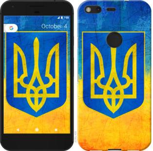 Чехол на Google PixeL 2 XL Герб Украины